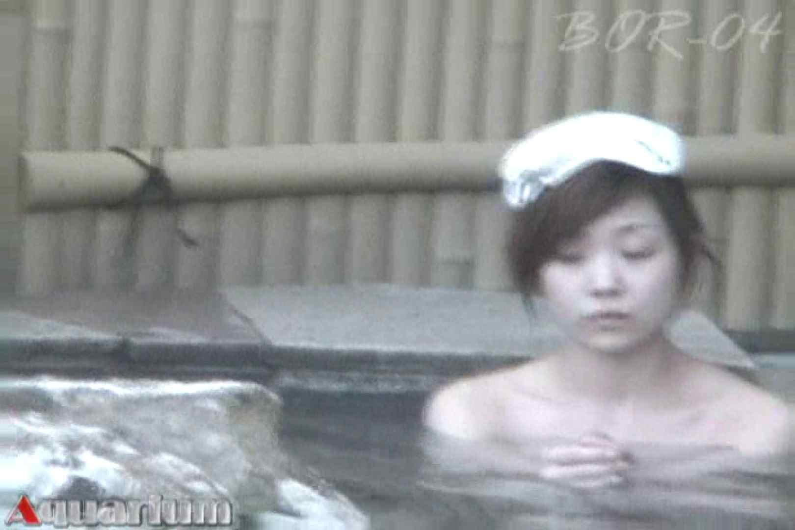 Aquaな露天風呂Vol.515 OL  83連発 55