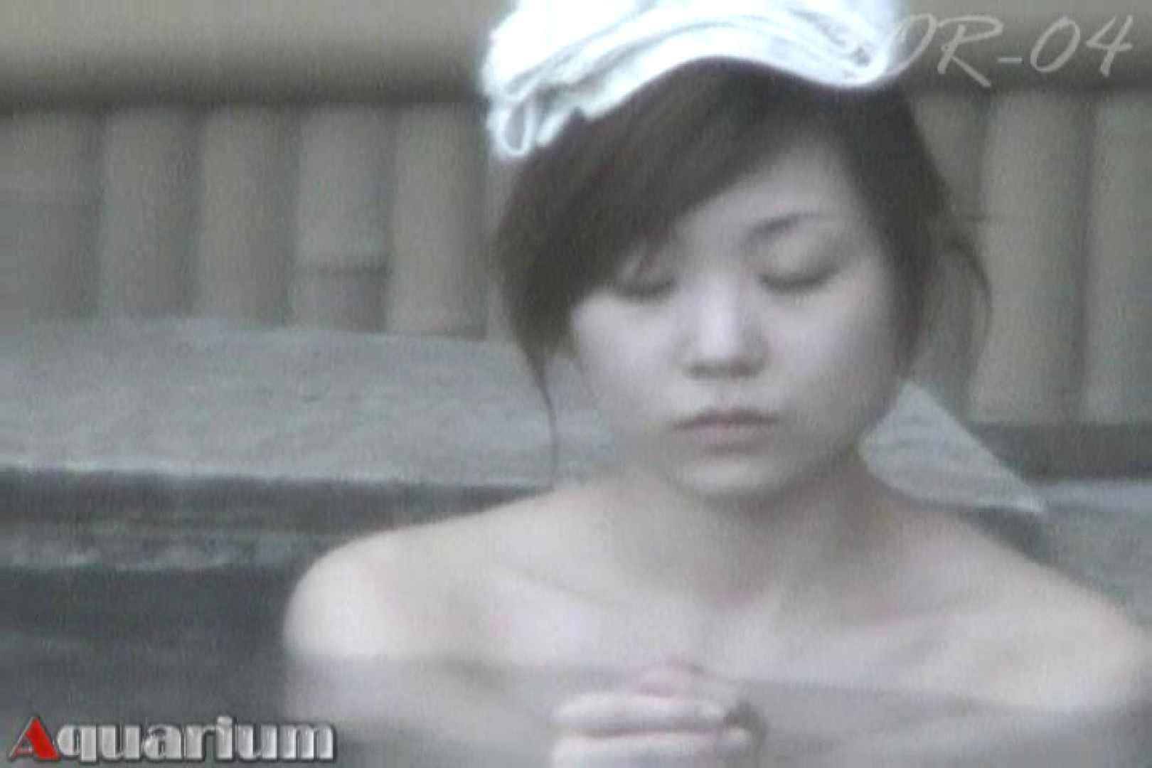 Aquaな露天風呂Vol.515 OL  83連発 59