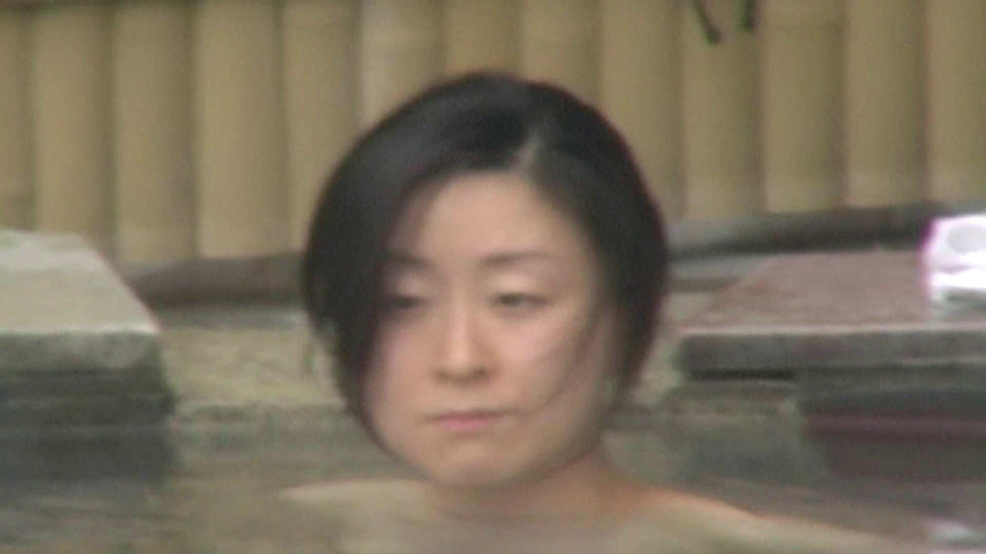Aquaな露天風呂Vol.548 盗撮  97連発 20