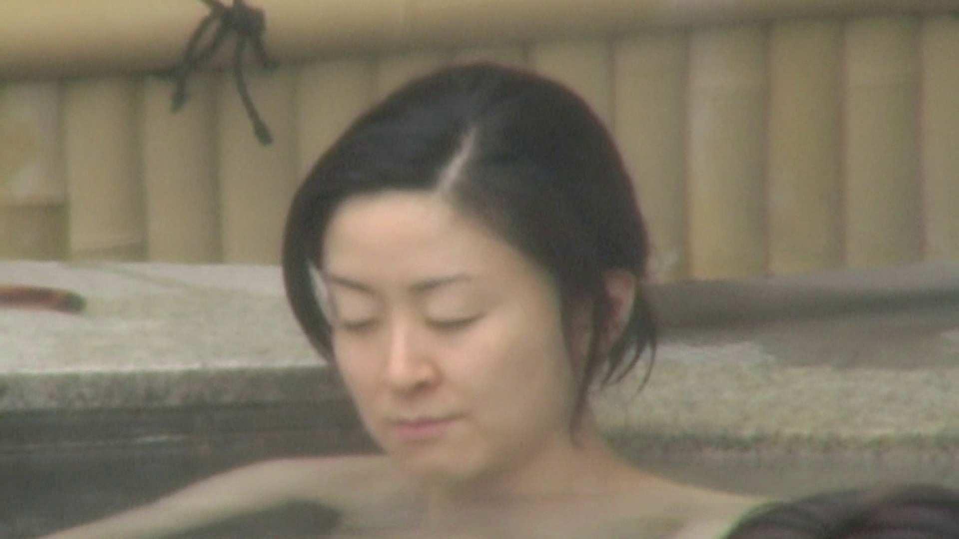 Aquaな露天風呂Vol.548 盗撮  97連発 28