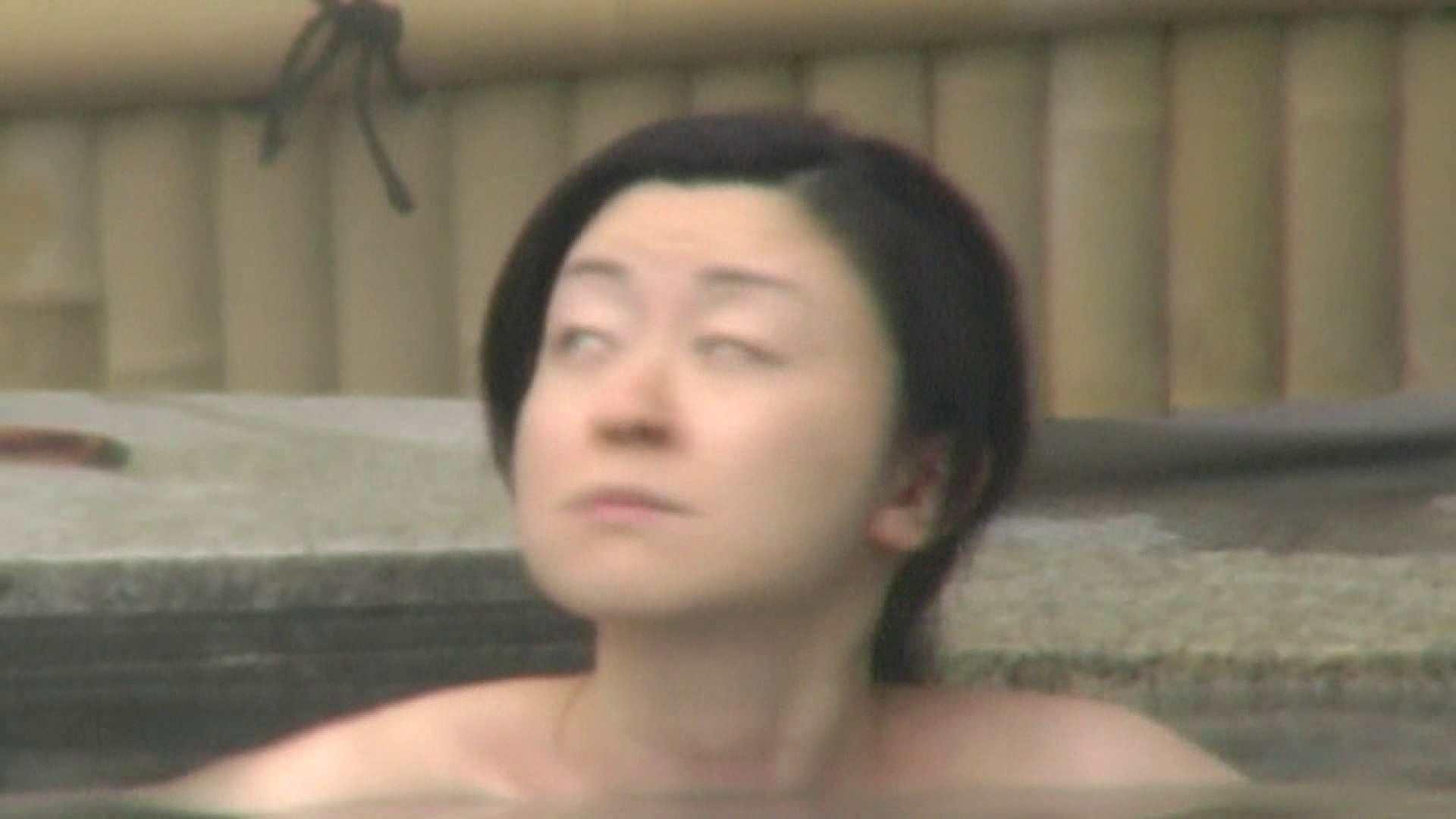 Aquaな露天風呂Vol.548 盗撮  97連発 34