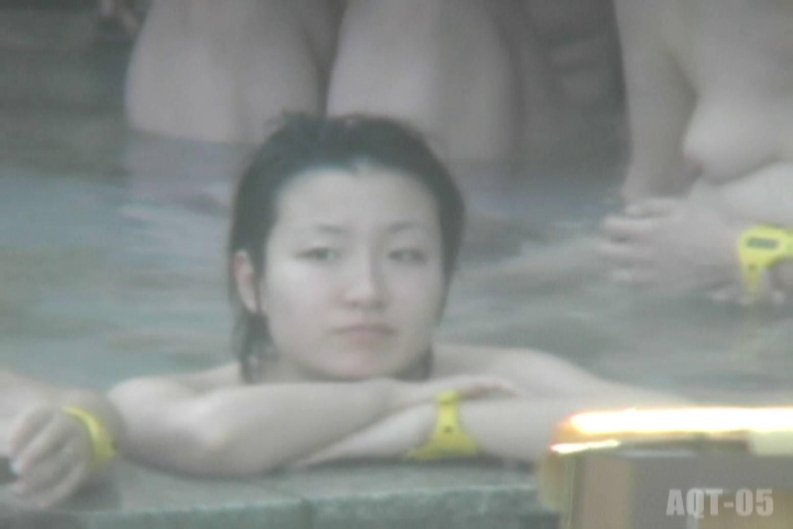 Aquaな露天風呂Vol.746 露天  40連発 29