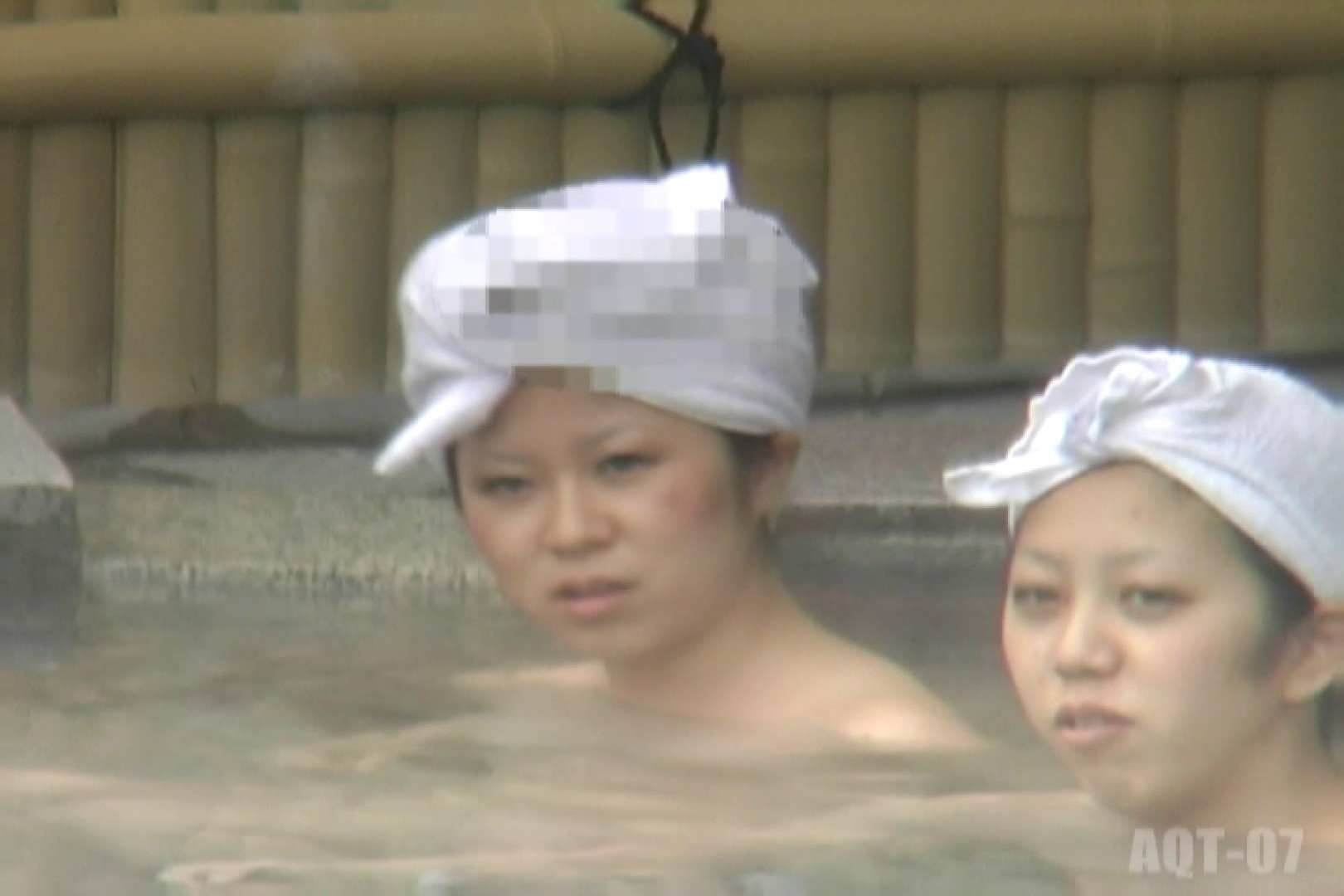 Aquaな露天風呂Vol.767 盗撮  25連発 9