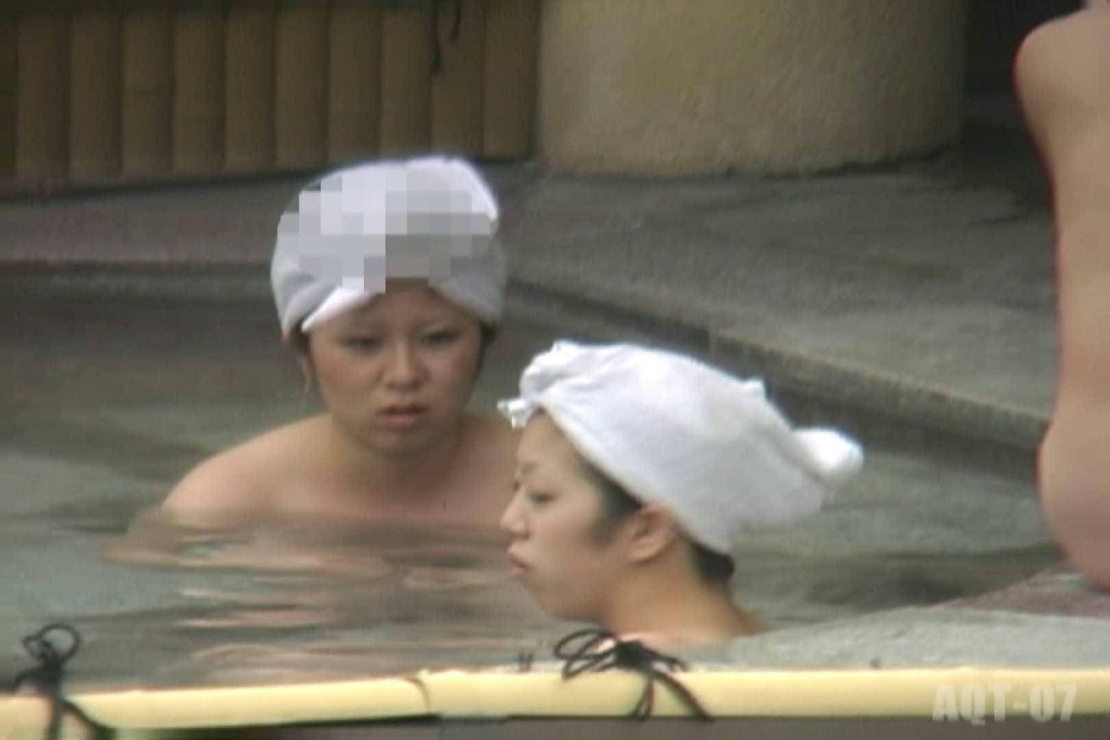 Aquaな露天風呂Vol.767 盗撮  25連発 16