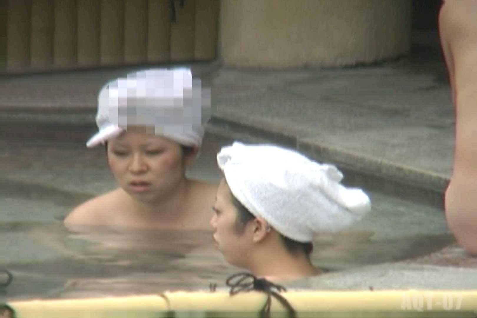 Aquaな露天風呂Vol.767 盗撮  25連発 17