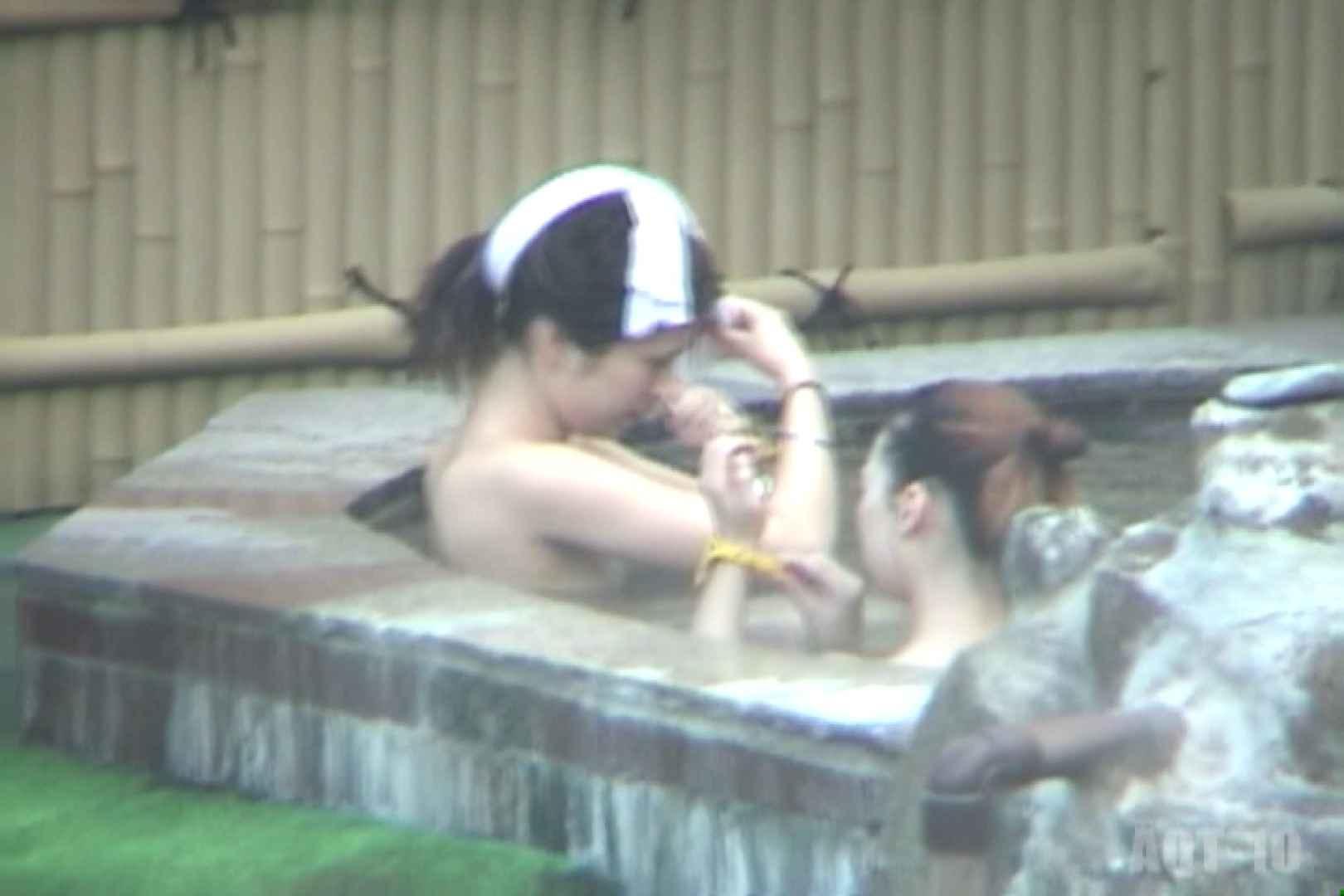 Aquaな露天風呂Vol.792 盗撮  53連発 11