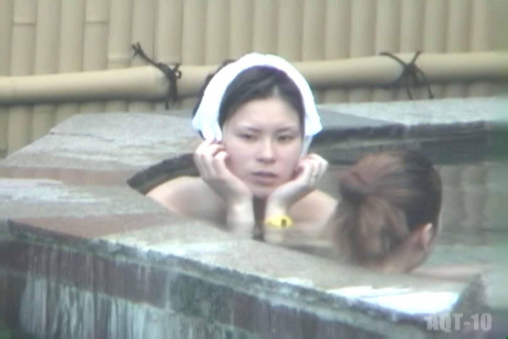 Aquaな露天風呂Vol.792 盗撮  53連発 20
