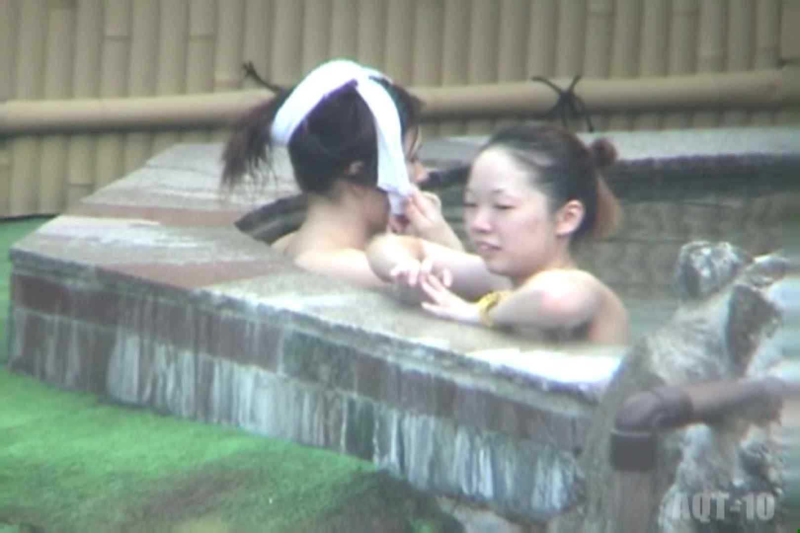 Aquaな露天風呂Vol.792 盗撮  53連発 23