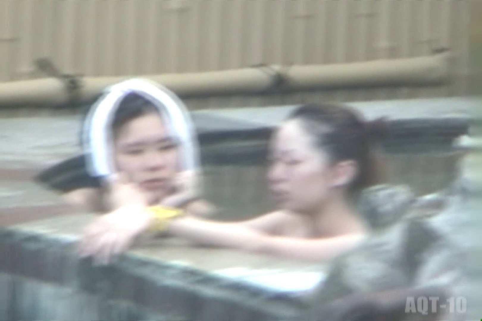 Aquaな露天風呂Vol.792 盗撮  53連発 36