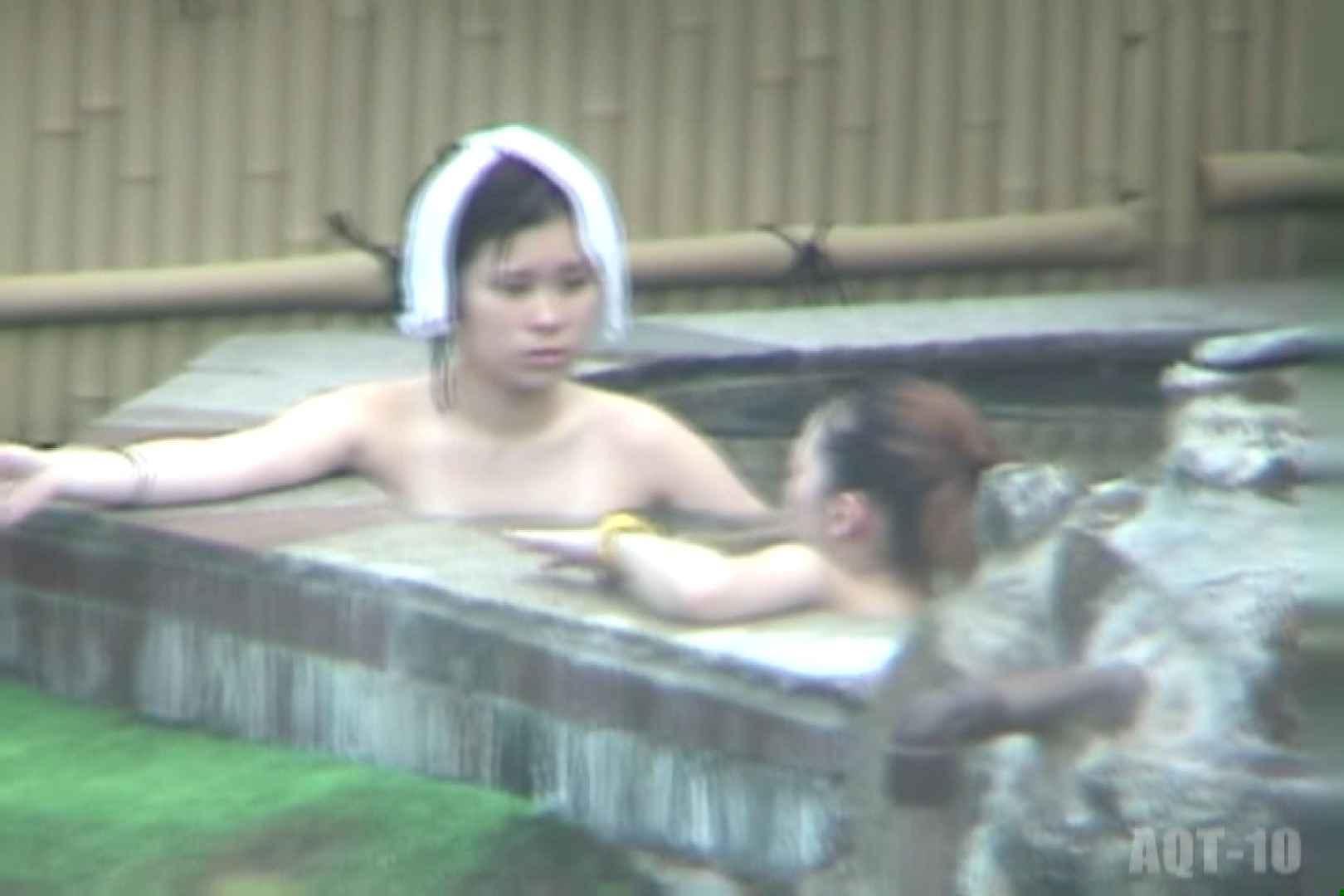 Aquaな露天風呂Vol.792 盗撮  53連発 47