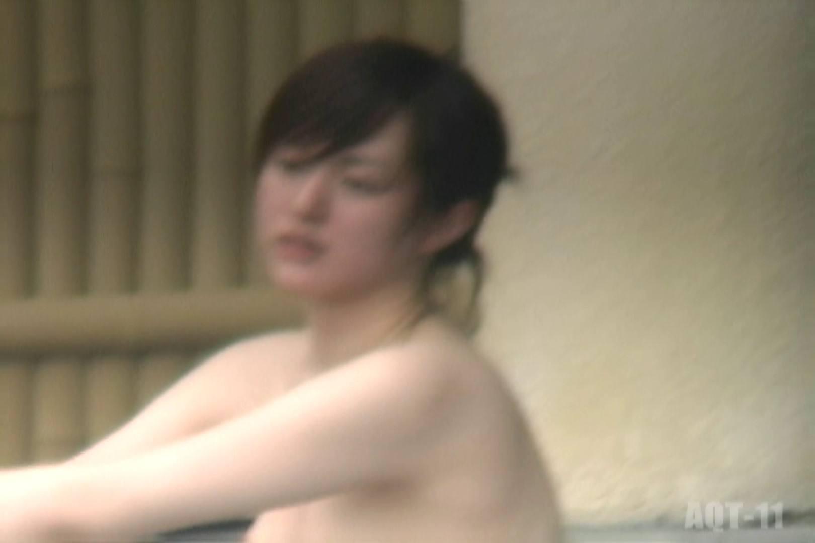 Aquaな露天風呂Vol.798 盗撮  57連発 32