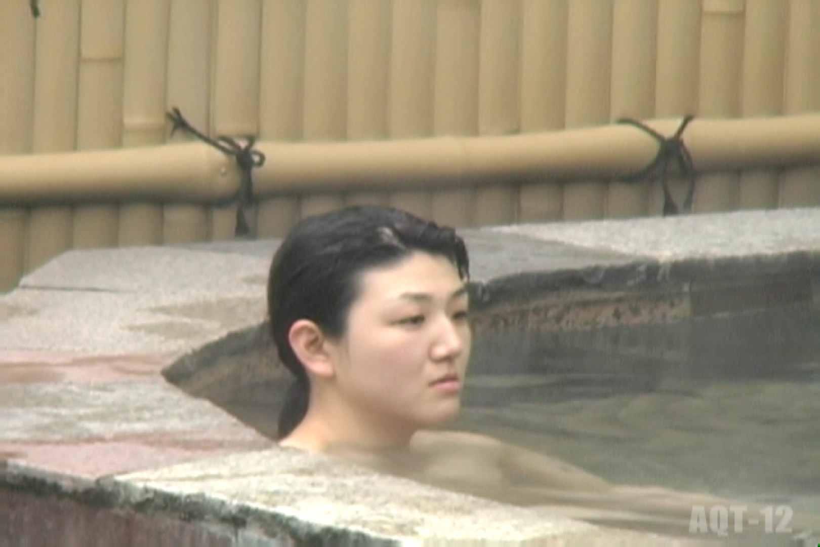 Aquaな露天風呂Vol.810 盗撮  42連発 17
