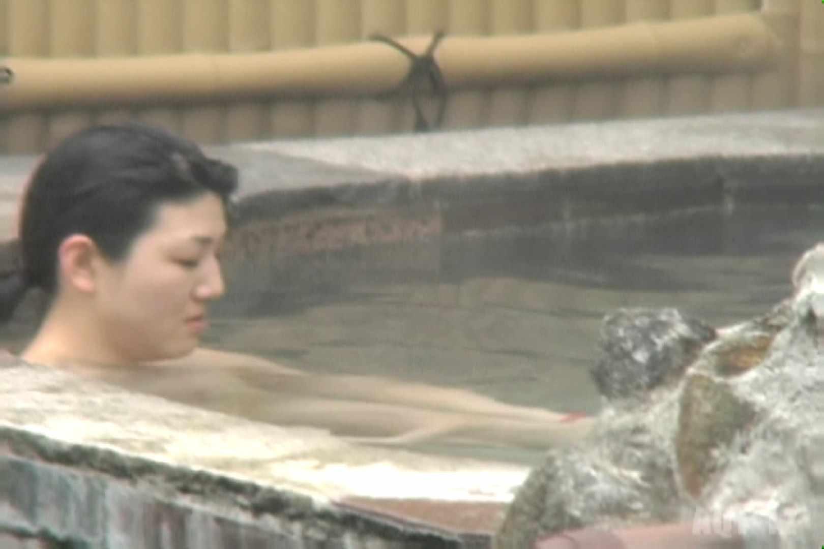 Aquaな露天風呂Vol.810 盗撮  42連発 18