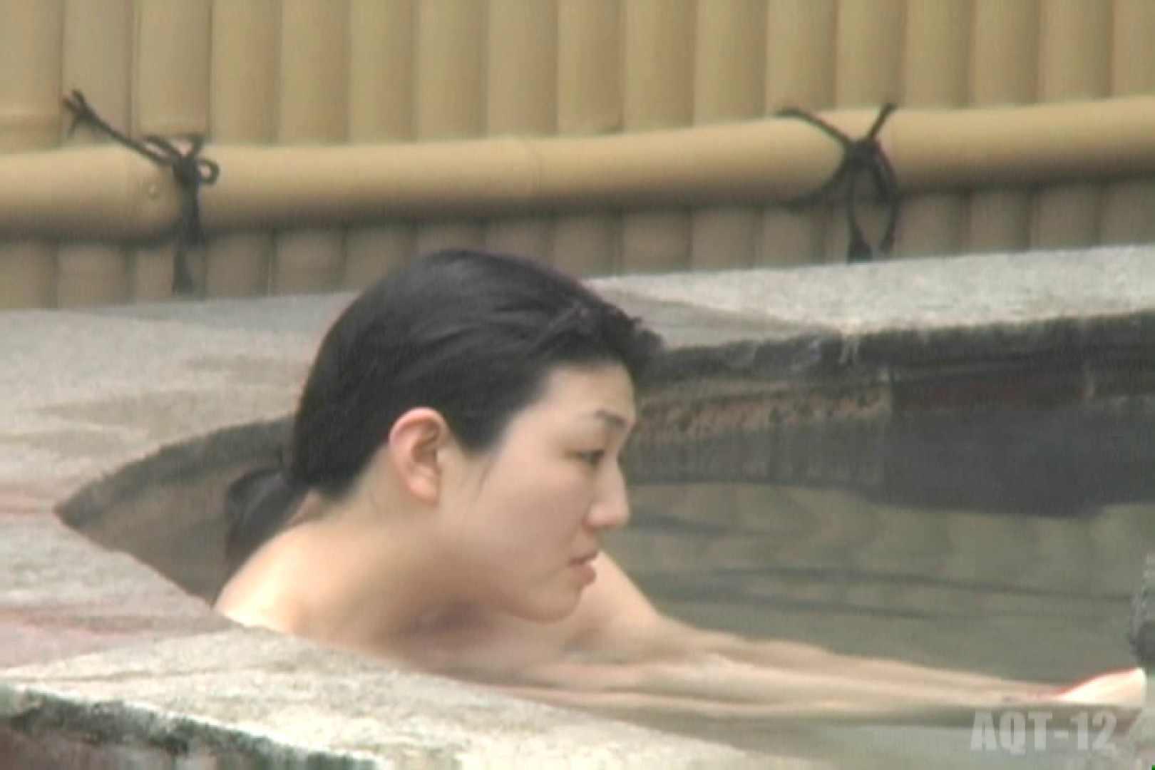 Aquaな露天風呂Vol.810 盗撮  42連発 21