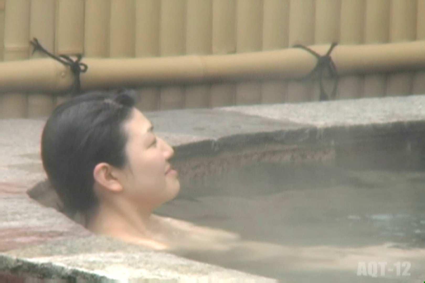 Aquaな露天風呂Vol.810 盗撮  42連発 26