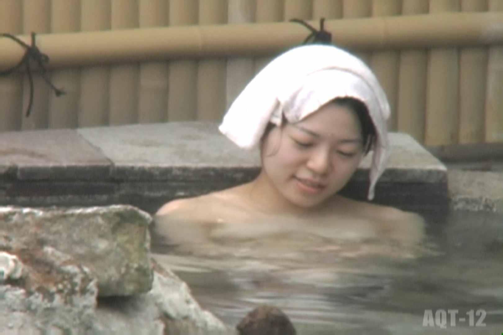 Aquaな露天風呂Vol.810 盗撮  42連発 41
