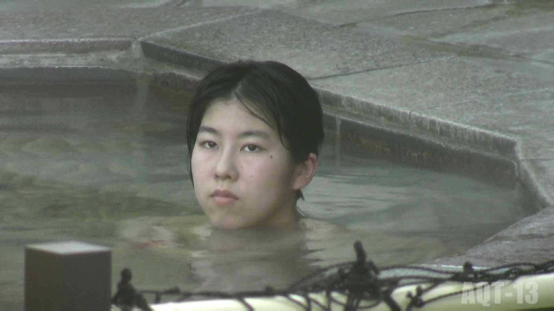 Aquaな露天風呂Vol.816 露天  53連発 1