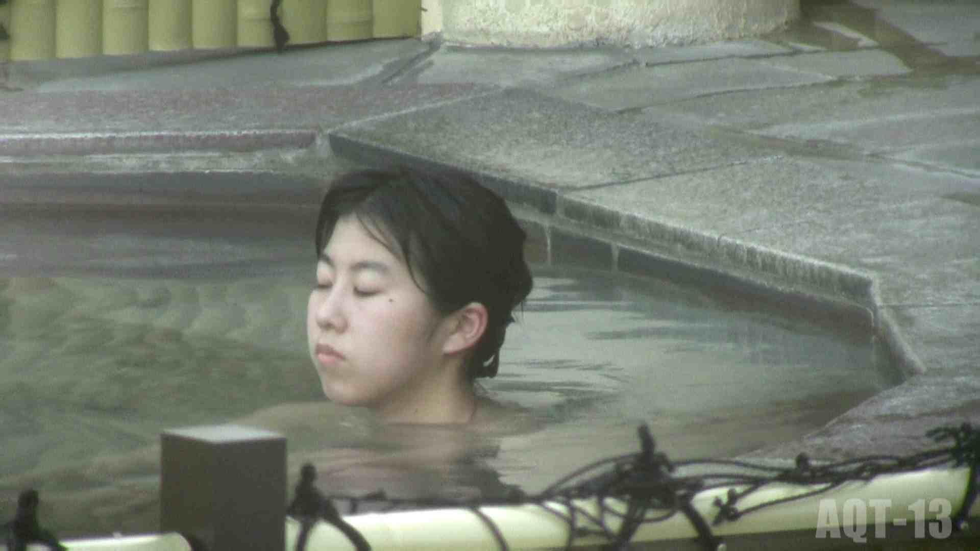 Aquaな露天風呂Vol.816 露天  53連発 16