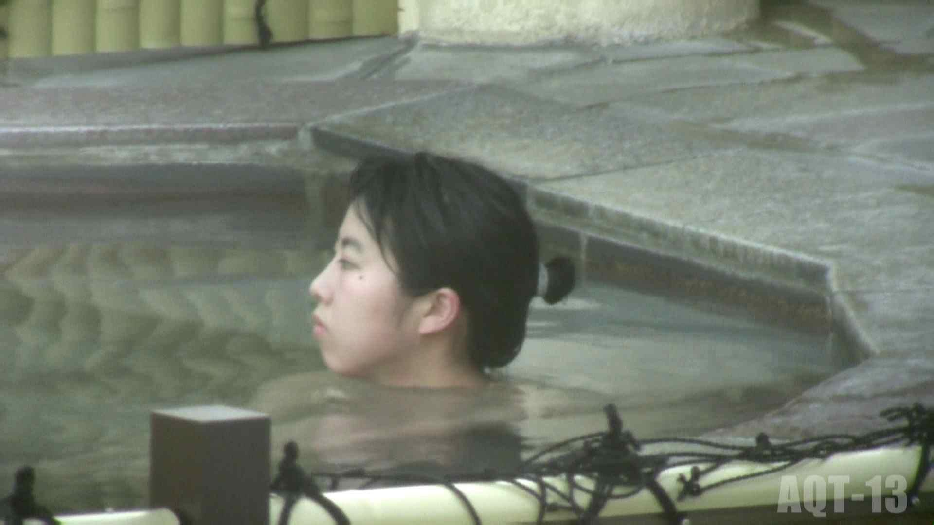 Aquaな露天風呂Vol.816 露天  53連発 17