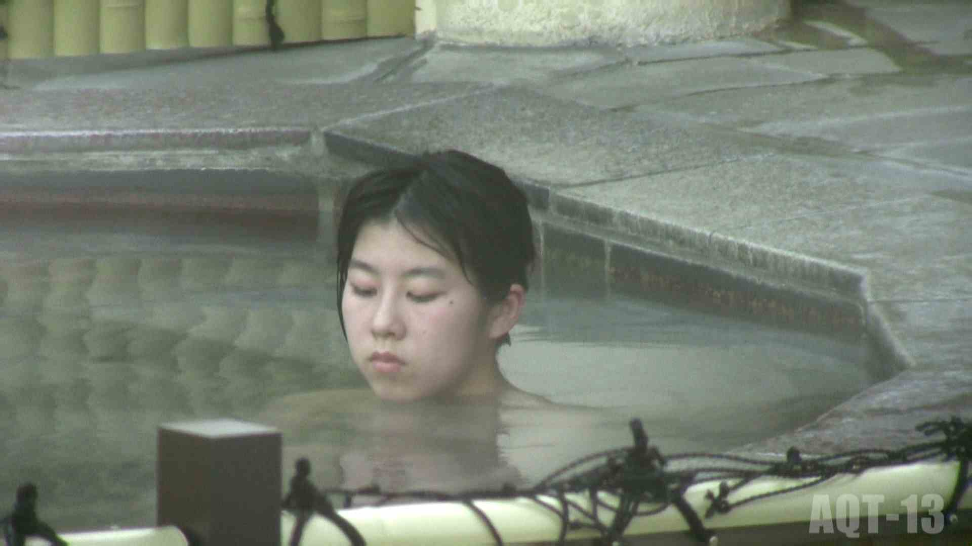 Aquaな露天風呂Vol.816 露天  53連発 20