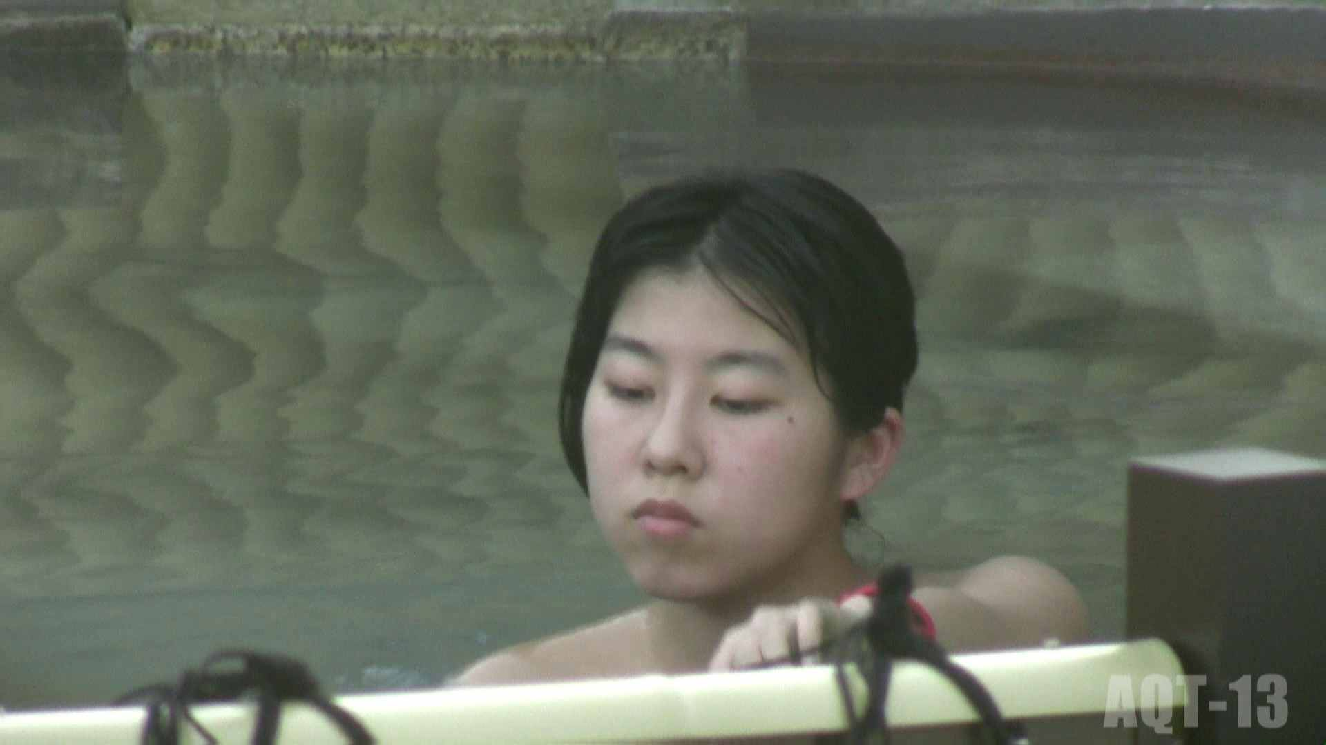Aquaな露天風呂Vol.816 露天  53連発 34