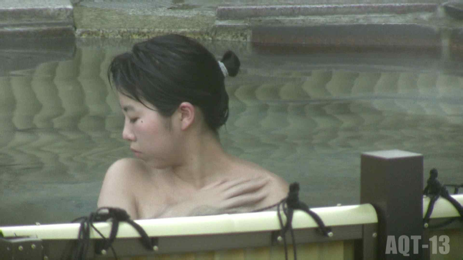 Aquaな露天風呂Vol.816 露天  53連発 41
