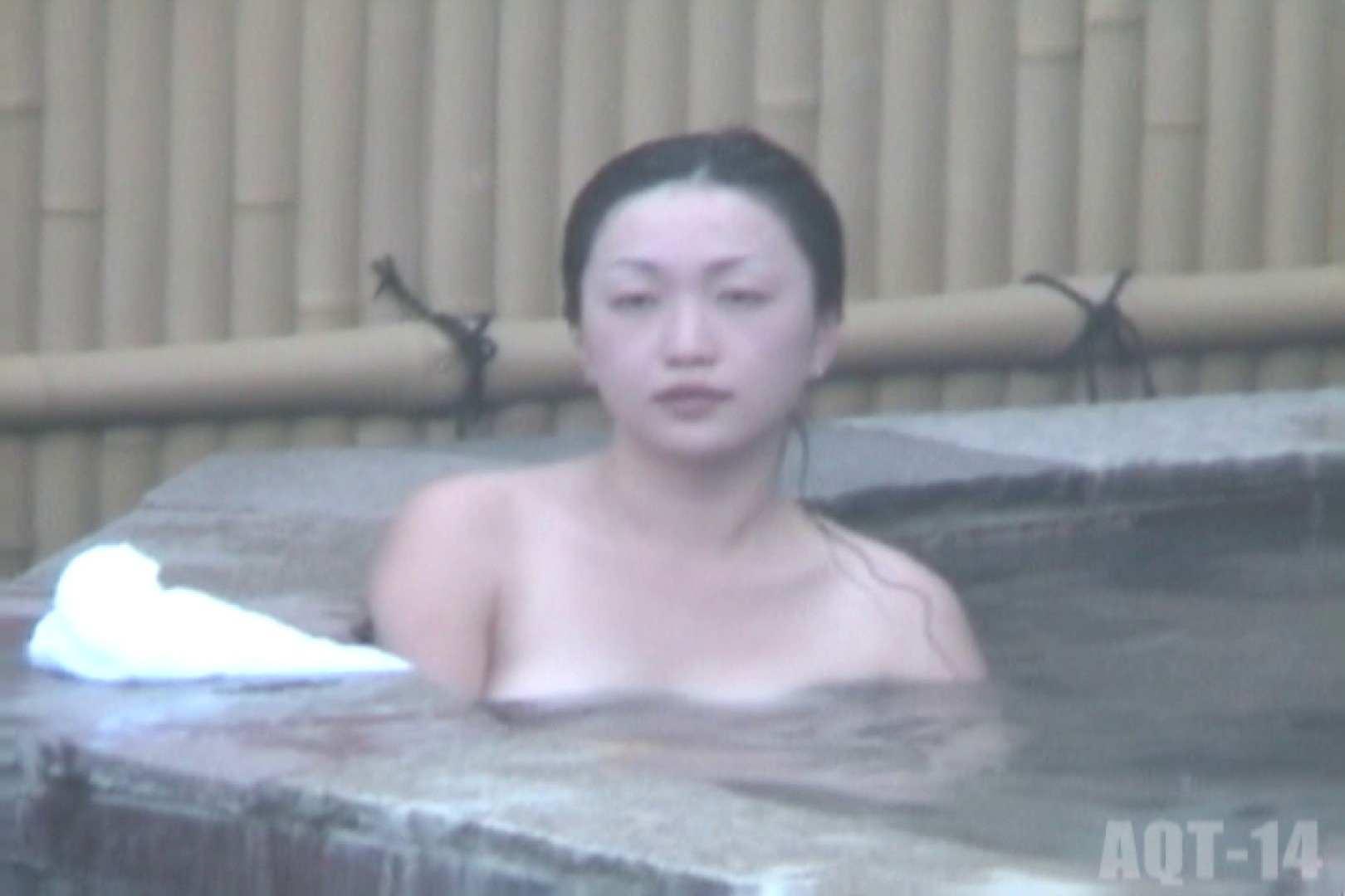 Aquaな露天風呂Vol.826 盗撮  84連発 1