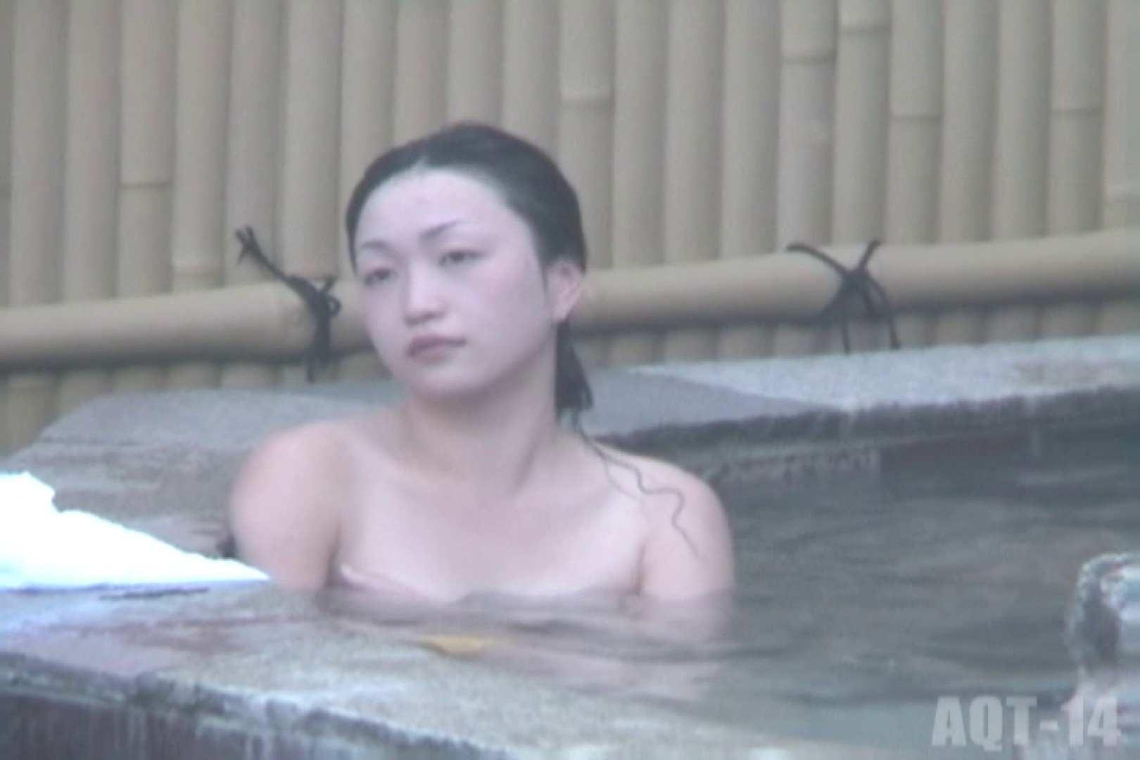Aquaな露天風呂Vol.826 盗撮  84連発 2