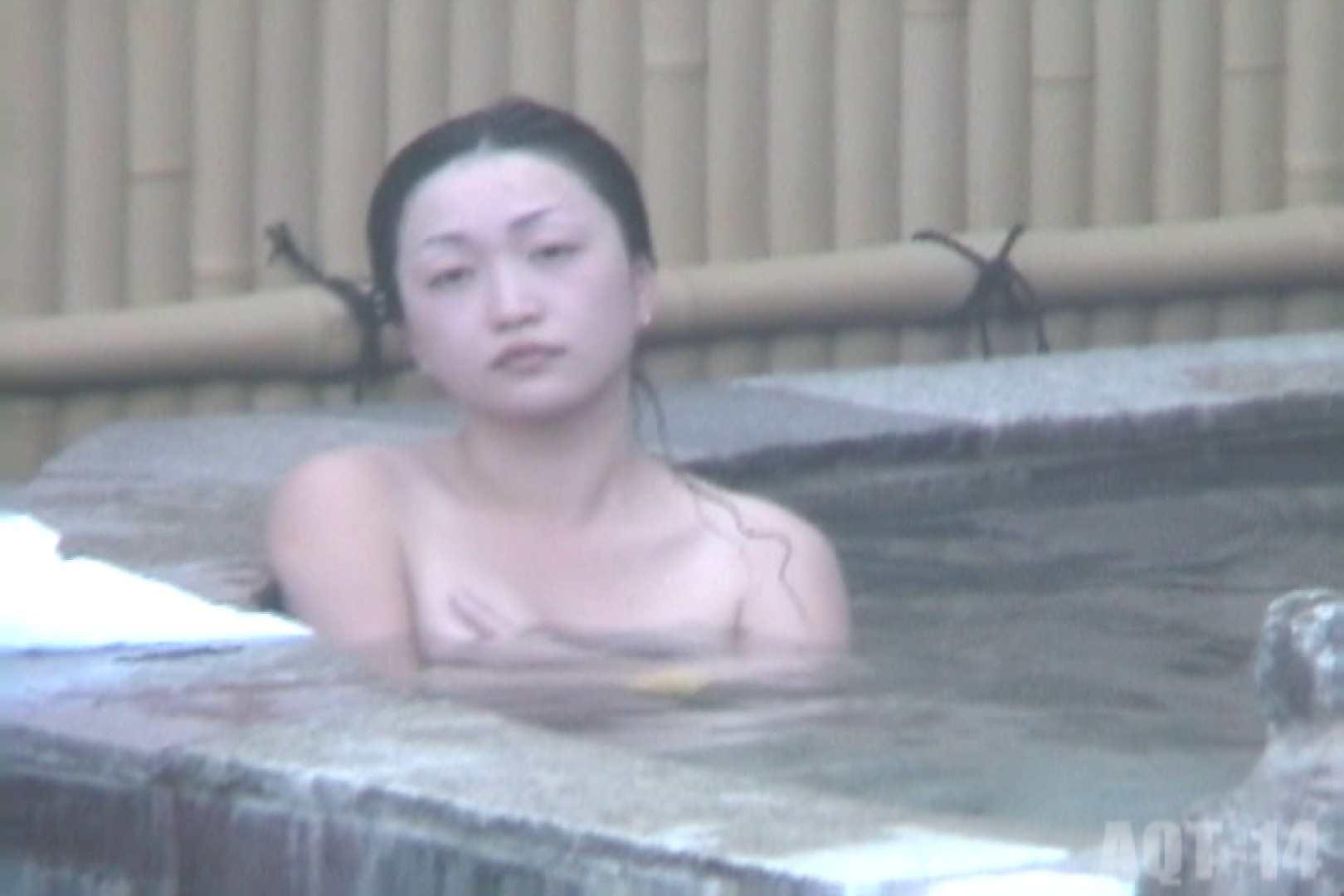 Aquaな露天風呂Vol.826 盗撮  84連発 4