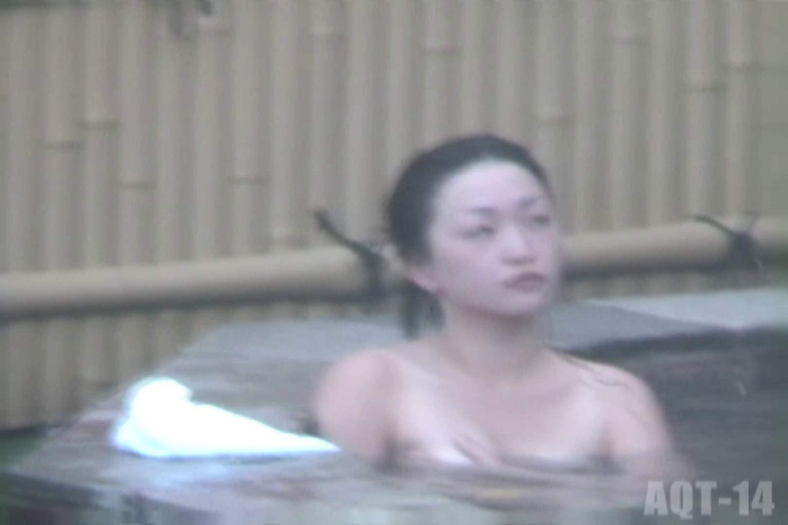 Aquaな露天風呂Vol.826 盗撮  84連発 6