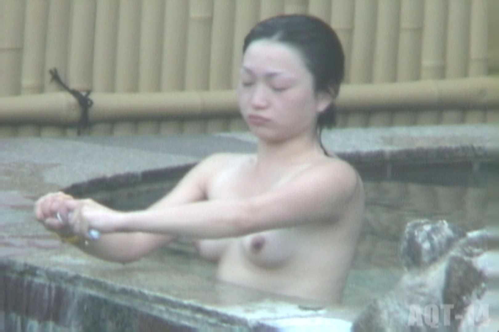Aquaな露天風呂Vol.826 盗撮  84連発 9