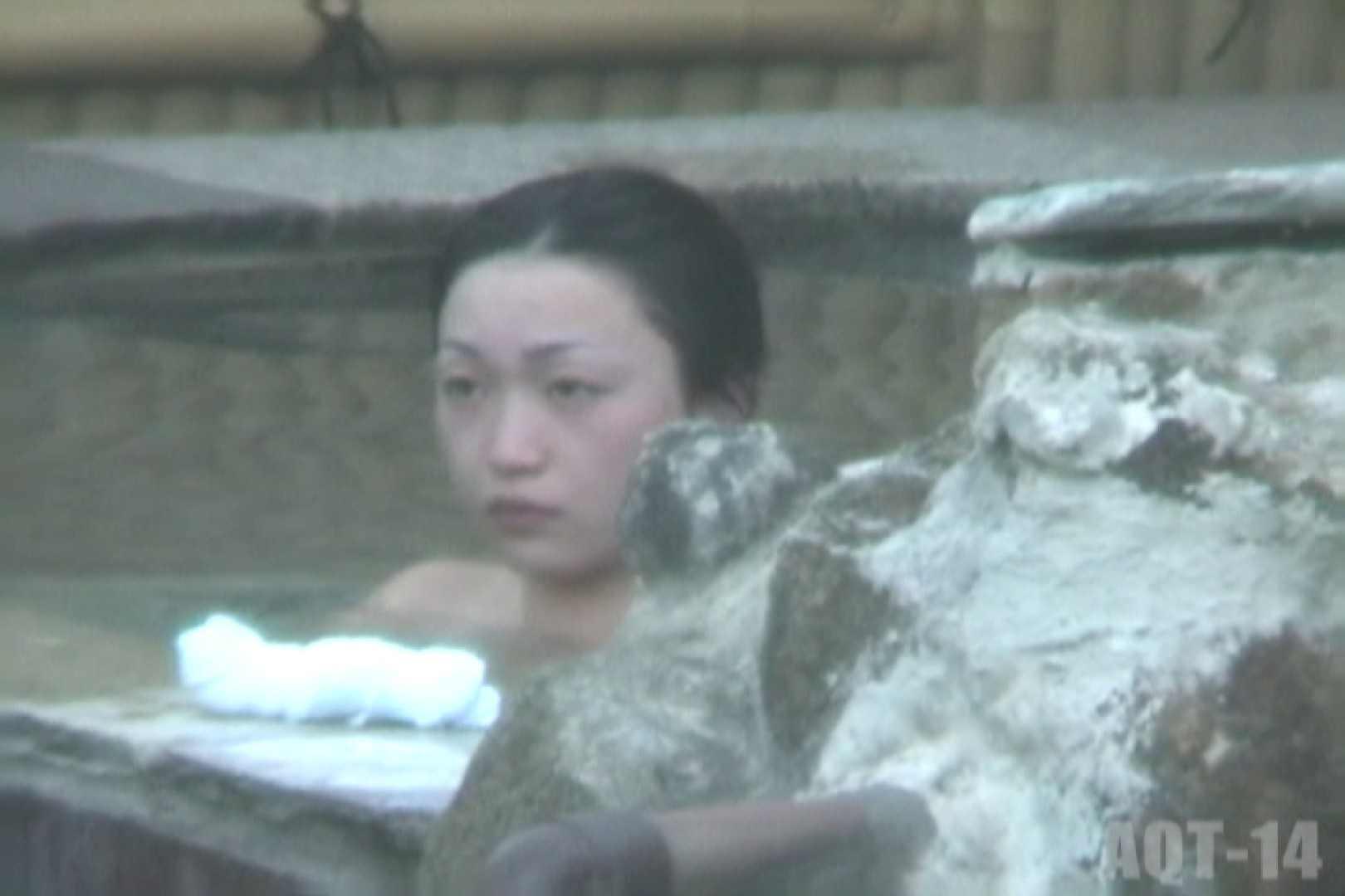 Aquaな露天風呂Vol.826 盗撮  84連発 12