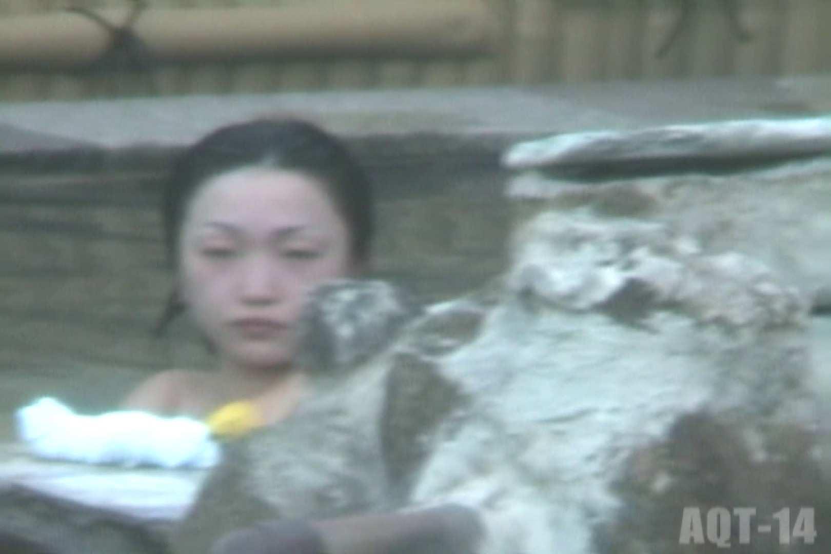Aquaな露天風呂Vol.826 盗撮  84連発 14
