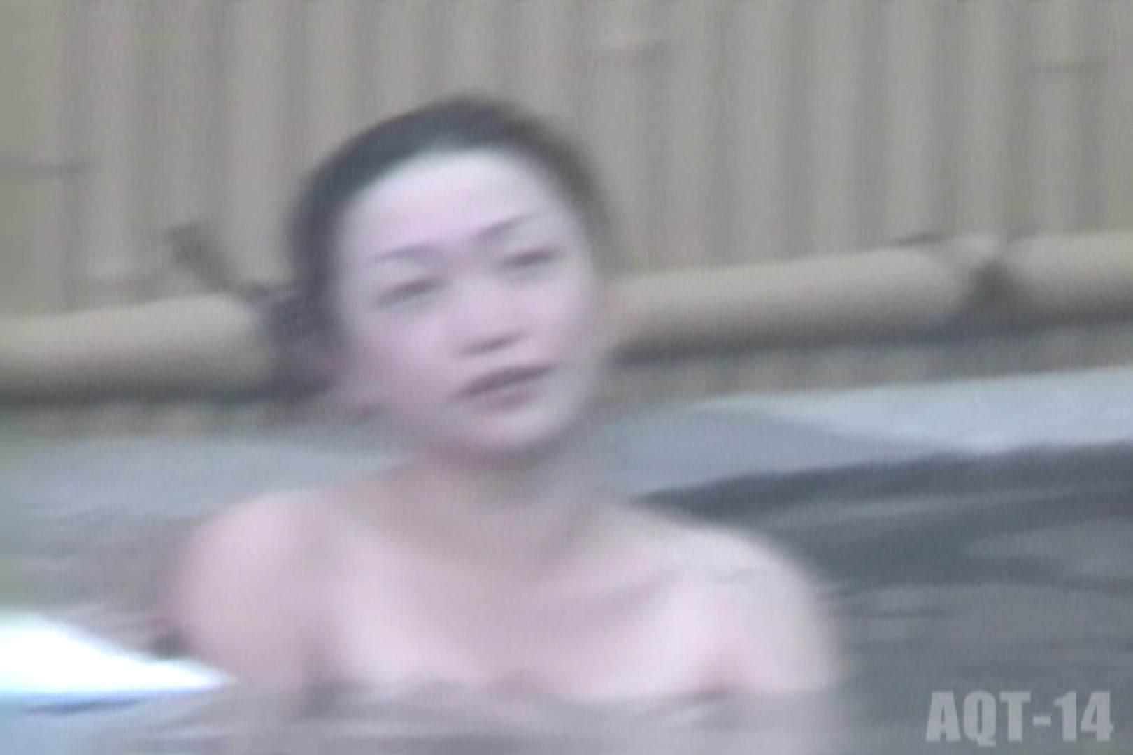 Aquaな露天風呂Vol.826 盗撮  84連発 23