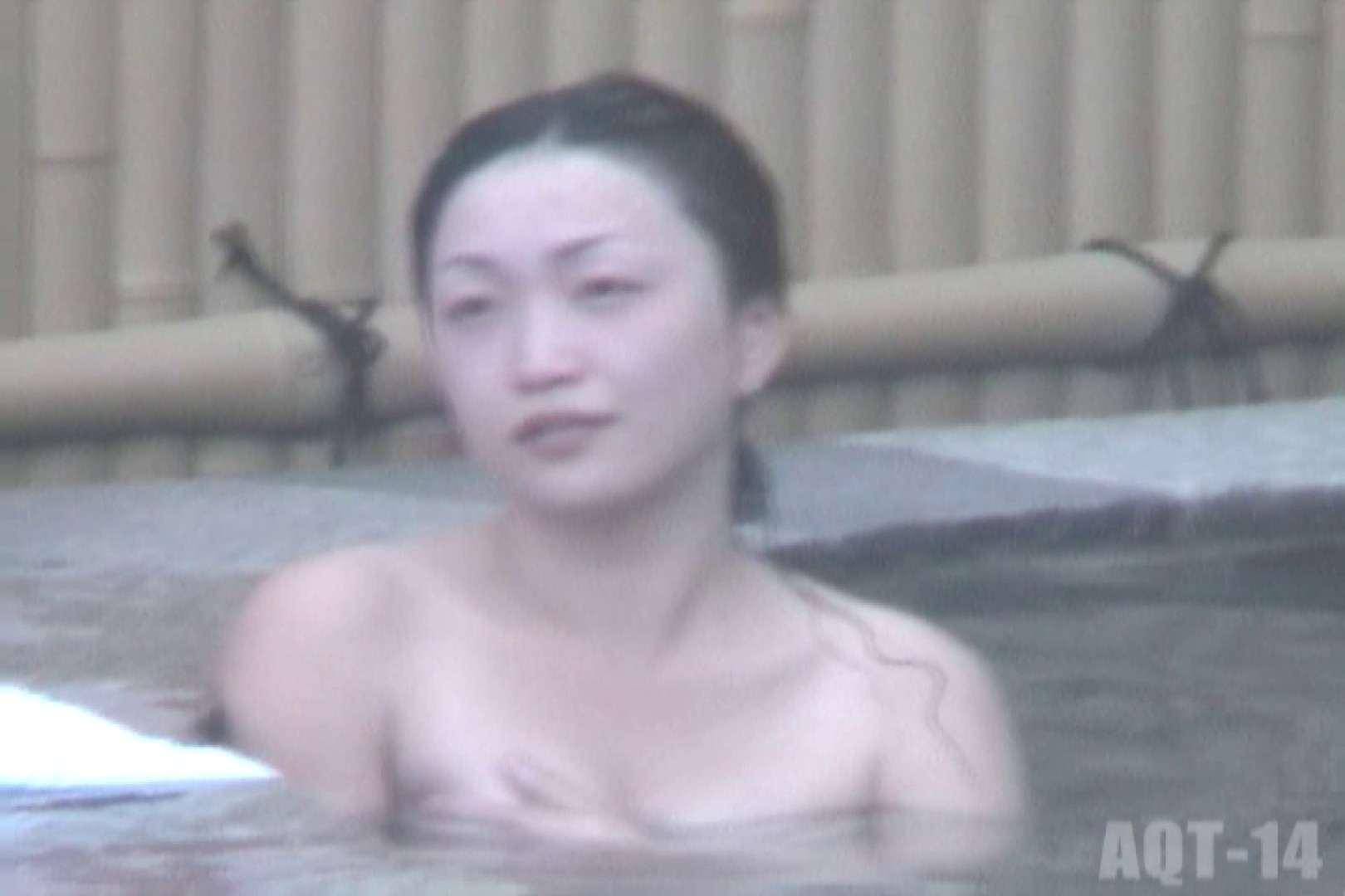 Aquaな露天風呂Vol.826 盗撮  84連発 24