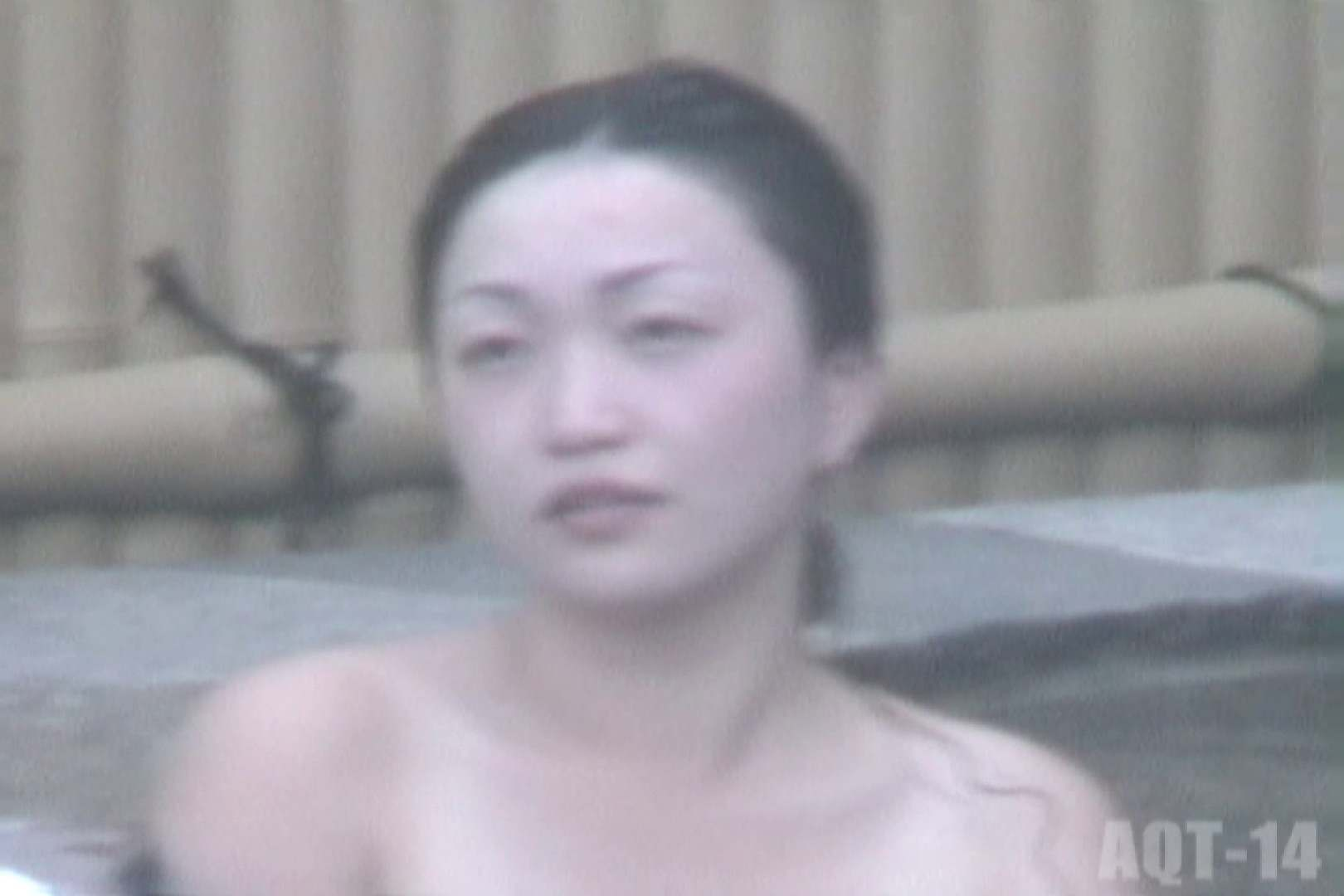 Aquaな露天風呂Vol.826 盗撮  84連発 26