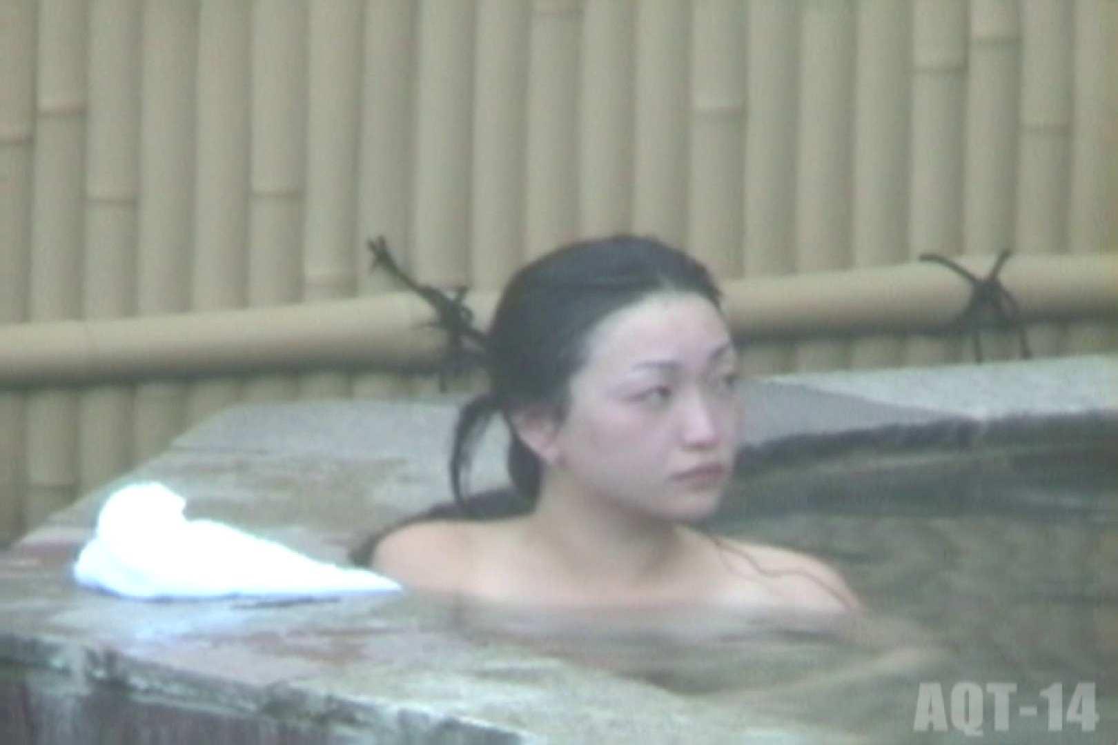 Aquaな露天風呂Vol.826 盗撮  84連発 28