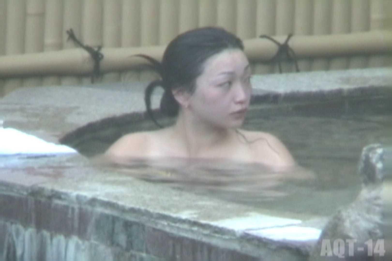 Aquaな露天風呂Vol.826 盗撮  84連発 37