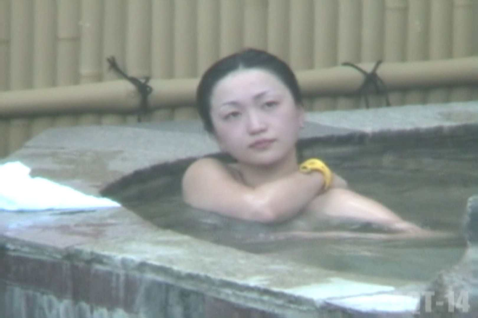Aquaな露天風呂Vol.826 盗撮  84連発 40