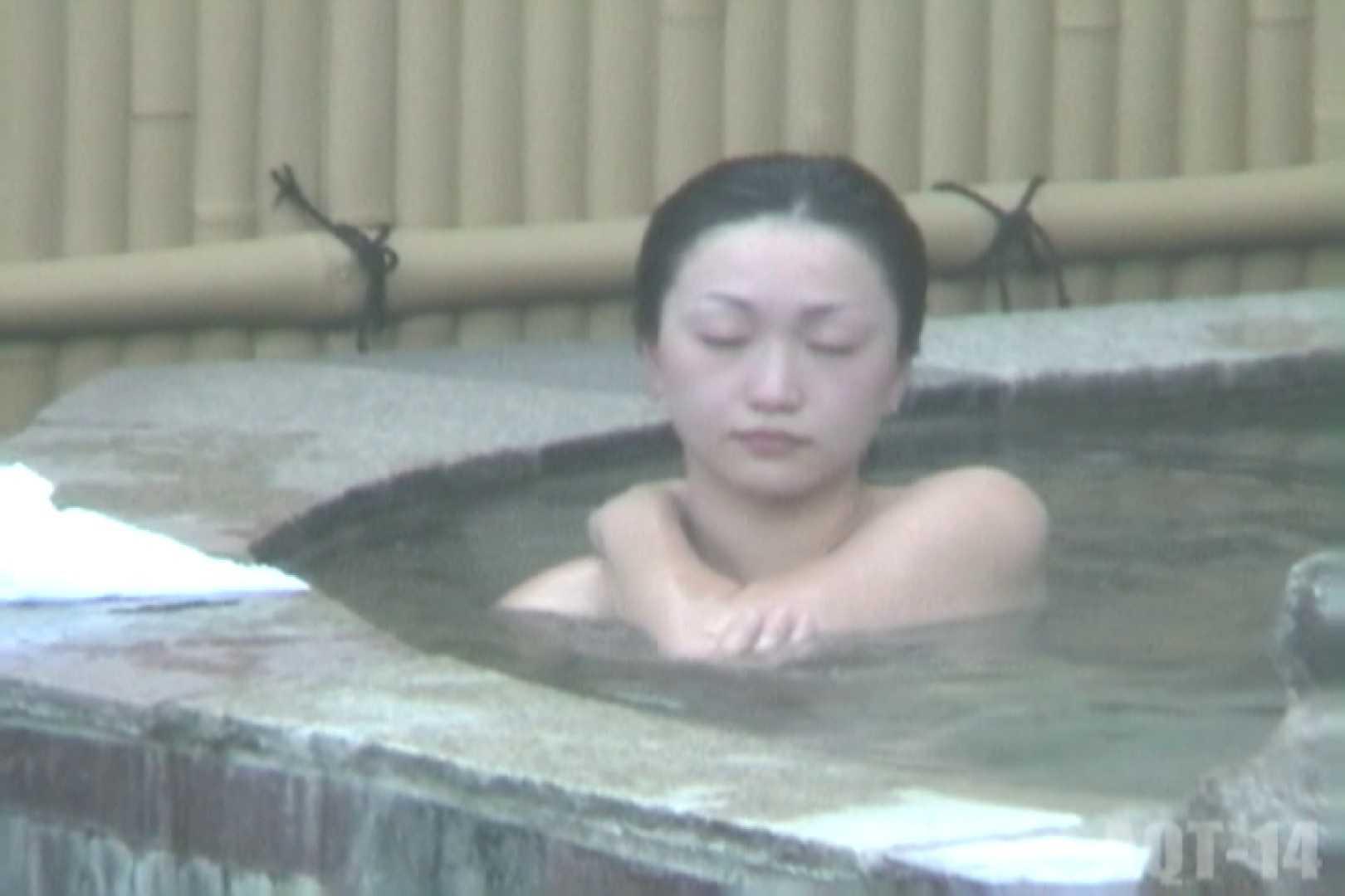 Aquaな露天風呂Vol.826 盗撮  84連発 42