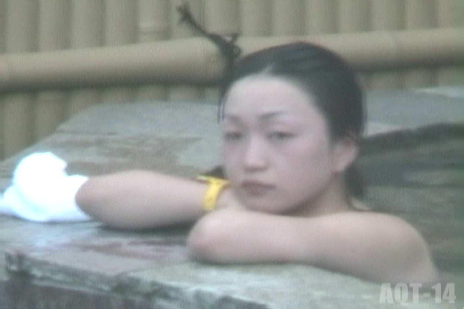 Aquaな露天風呂Vol.826 盗撮  84連発 62