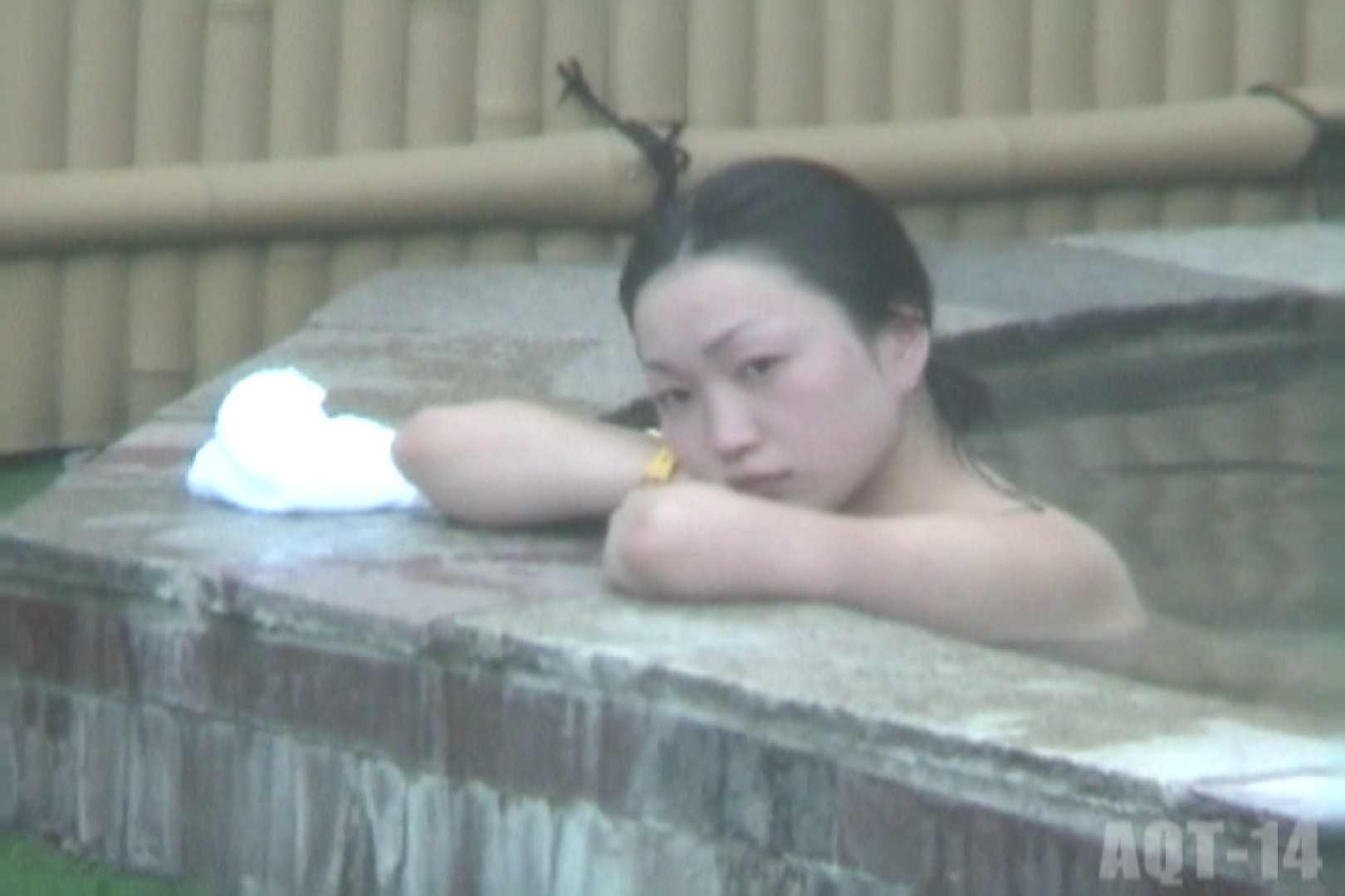 Aquaな露天風呂Vol.826 盗撮  84連発 66