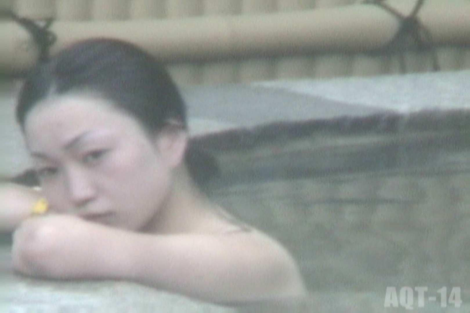 Aquaな露天風呂Vol.826 盗撮  84連発 67