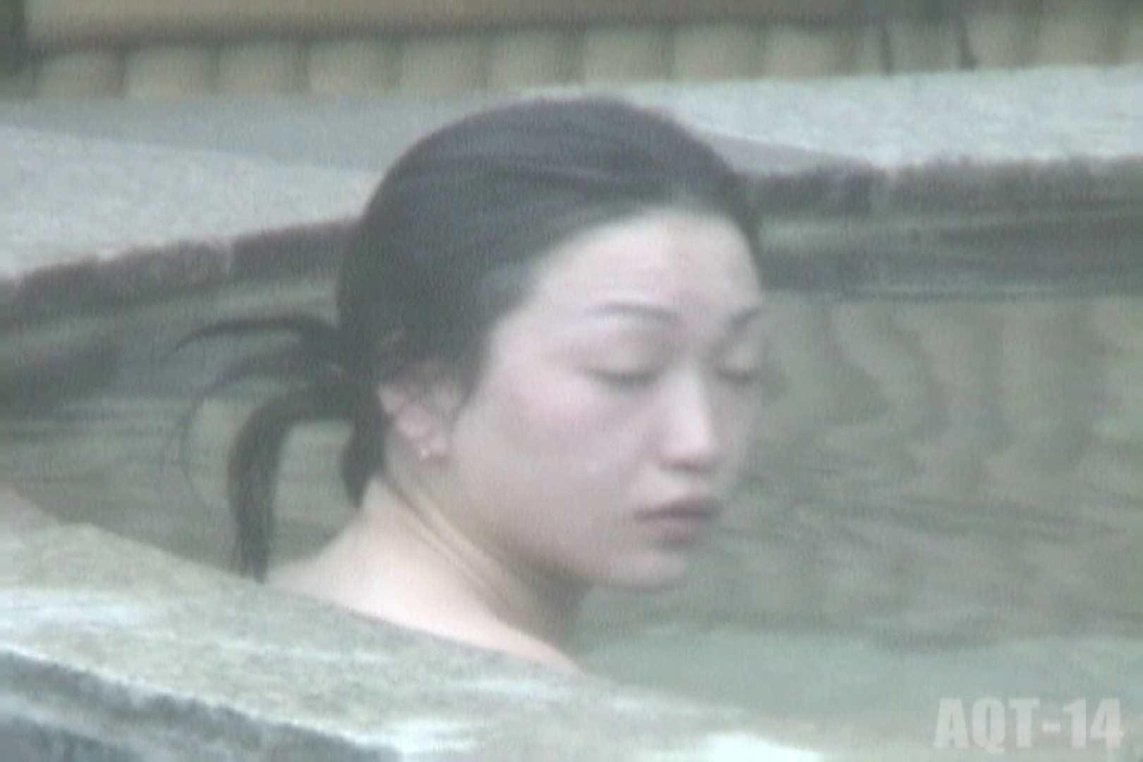 Aquaな露天風呂Vol.826 盗撮  84連発 83