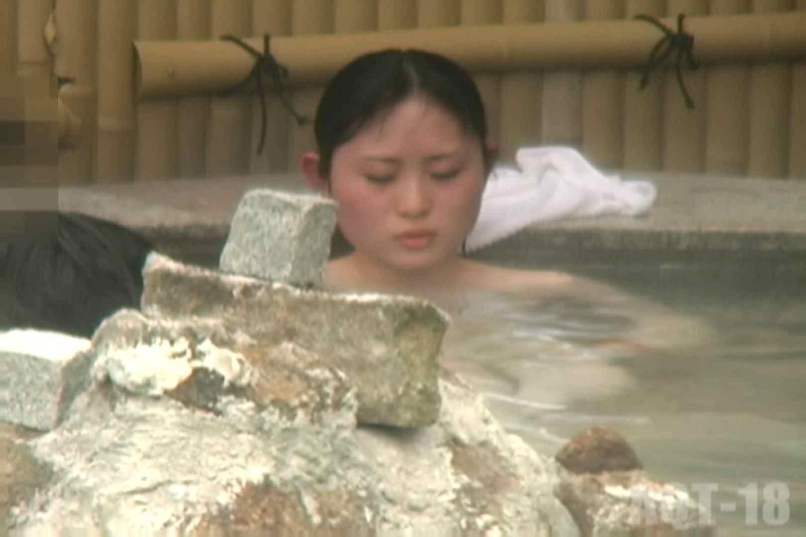 Aquaな露天風呂Vol.863 OL  38連発 2