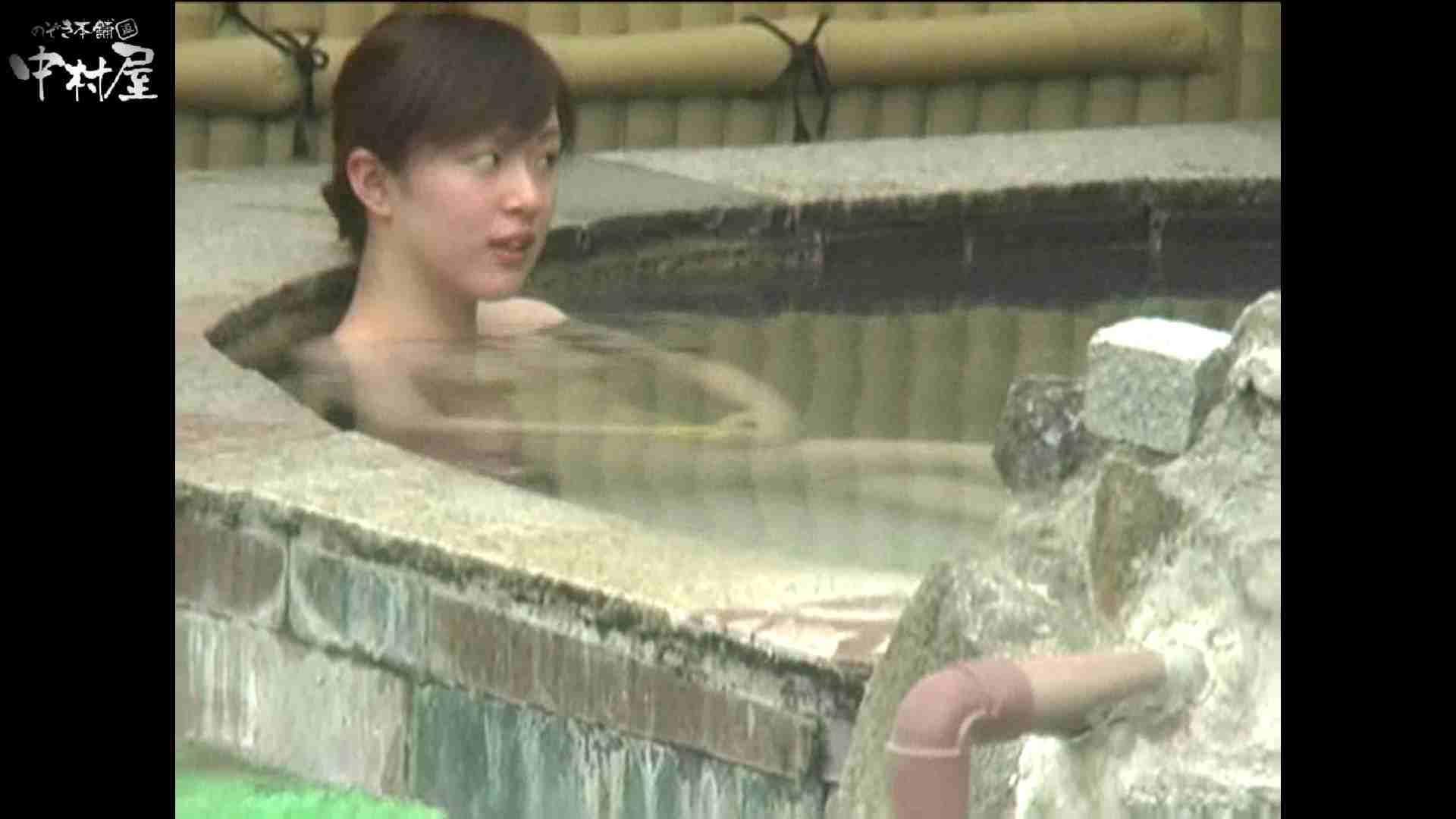 Aquaな露天風呂Vol.875潜入盗撮露天風呂十一判湯 其の一 盗撮  51連発 2