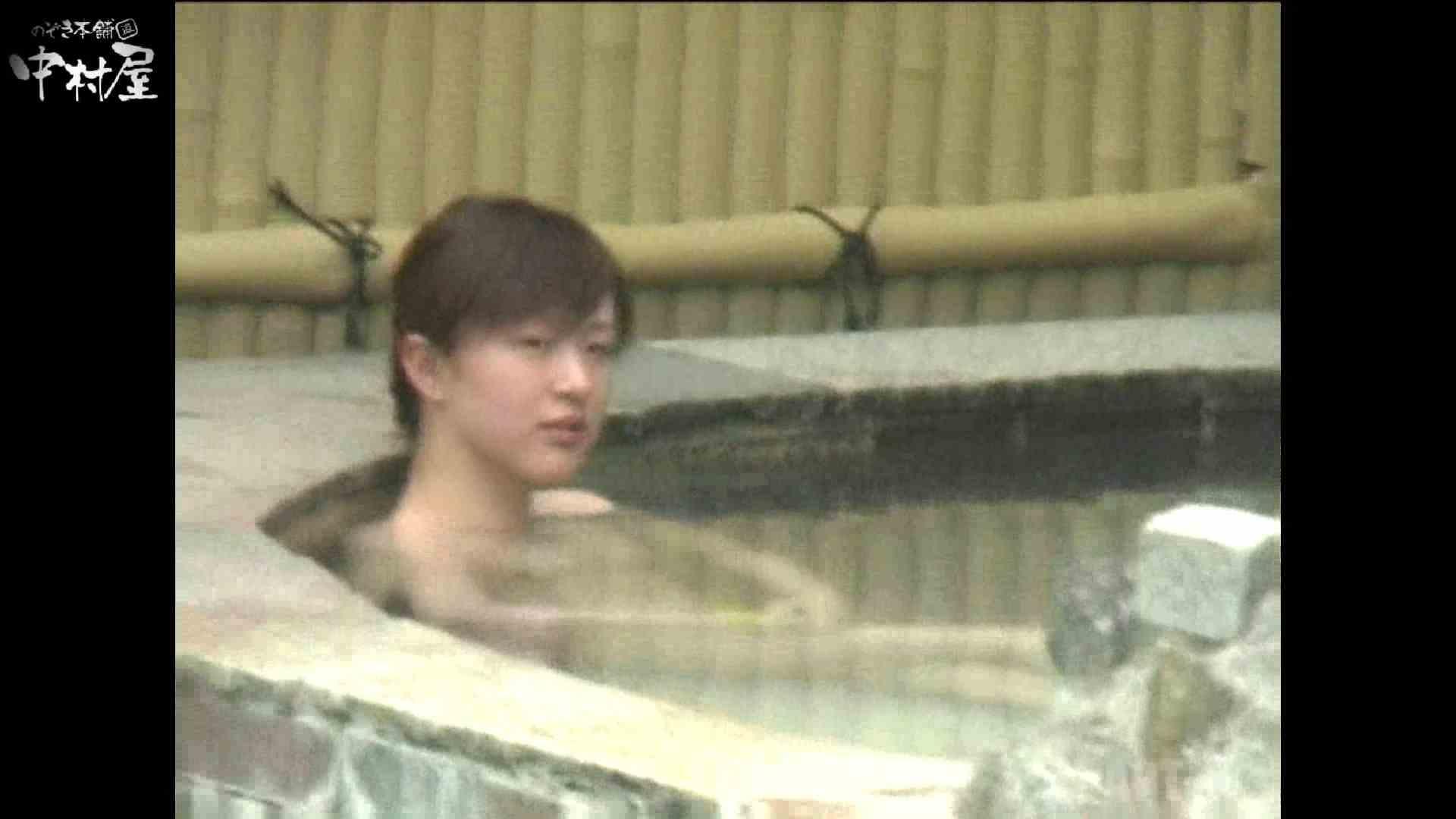 Aquaな露天風呂Vol.875潜入盗撮露天風呂十一判湯 其の一 盗撮  51連発 3