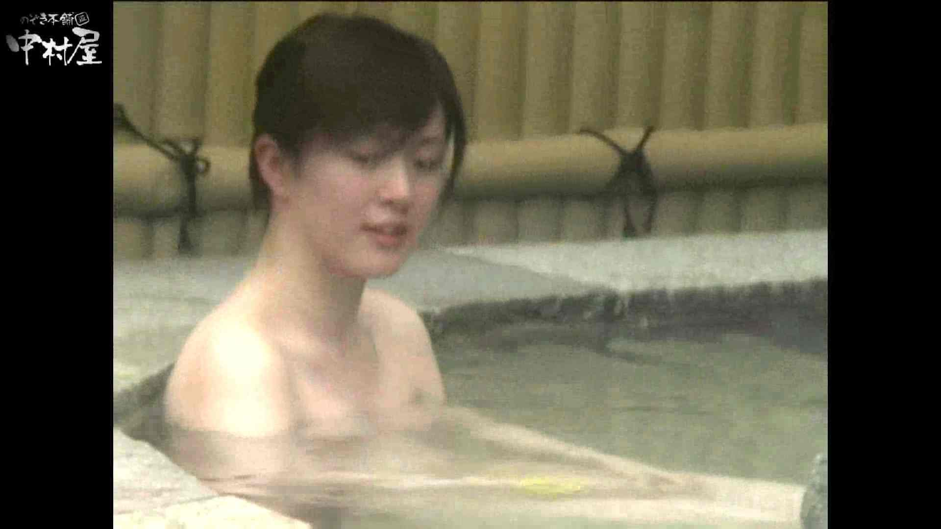 Aquaな露天風呂Vol.875潜入盗撮露天風呂十一判湯 其の一 盗撮  51連発 26