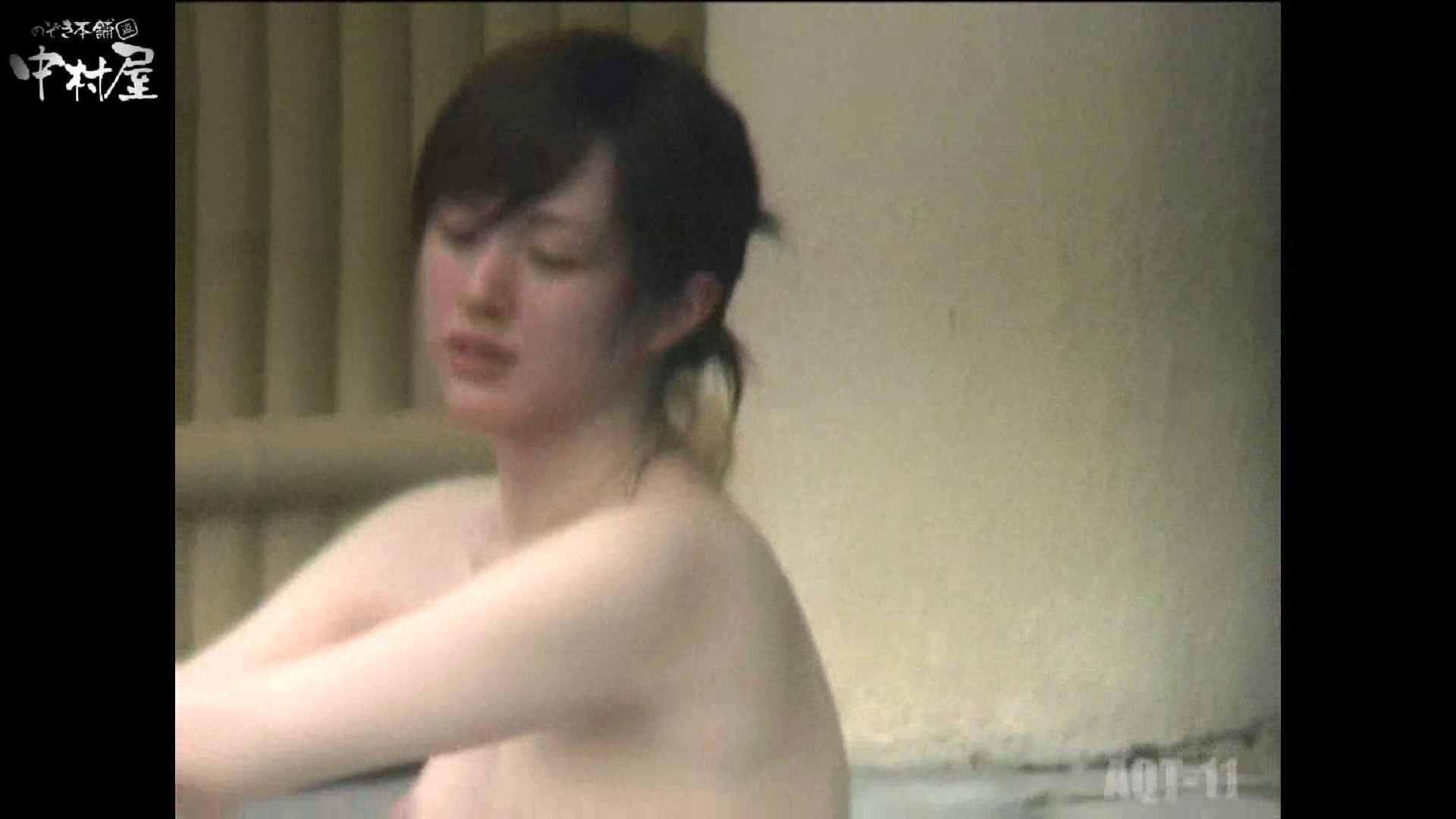 Aquaな露天風呂Vol.875潜入盗撮露天風呂十一判湯 其の一 盗撮  51連発 49