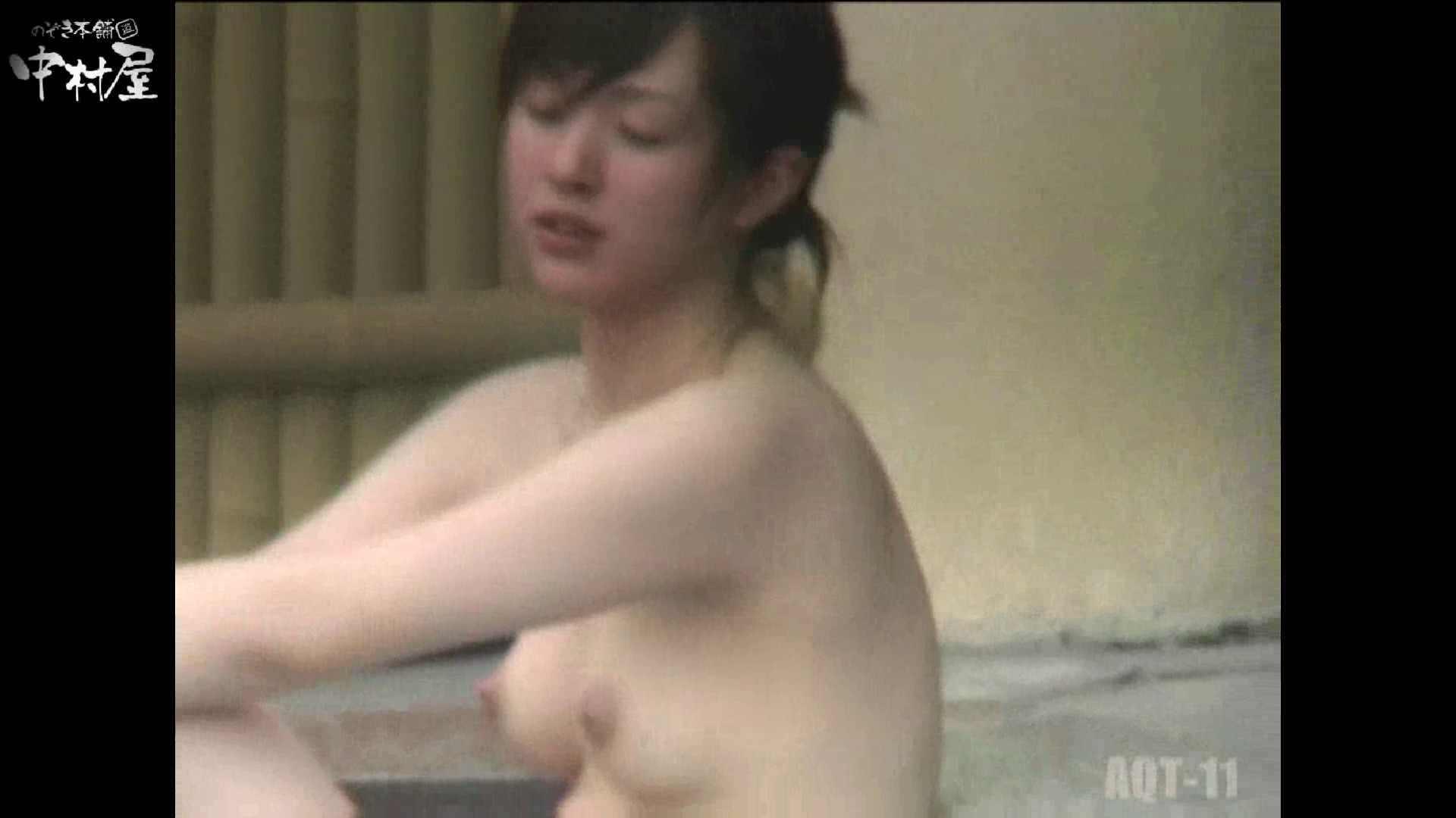 Aquaな露天風呂Vol.875潜入盗撮露天風呂十一判湯 其の一 盗撮  51連発 50